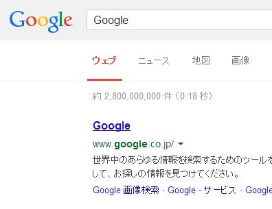 検索メニューが自動的に変化