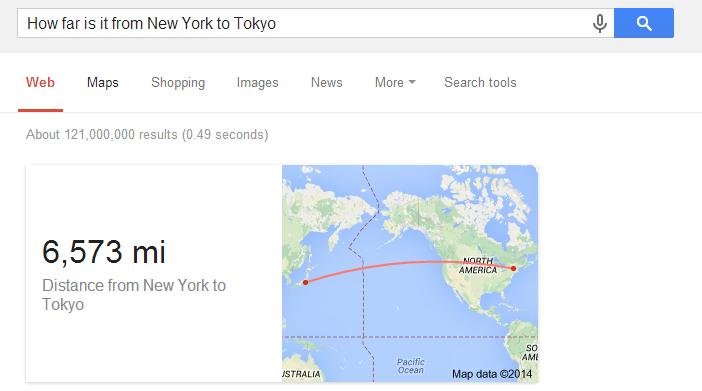「NY~東京」間