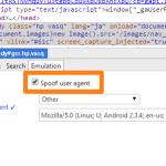 Chrome 32でUserAgentやデバイスのエミュレーションを利用する方法