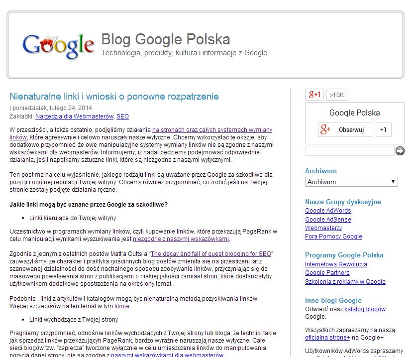 ポーランド語版Google公式ブログ
