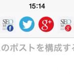 「Everypost」でGoogle+にログインできないならアカウントロックの解除を試してみては?