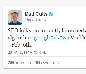 Googleがページレイアウト・アルゴリズムを更新
