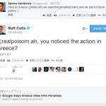 Google、今度はギリシャのリンクネットワークに制裁?