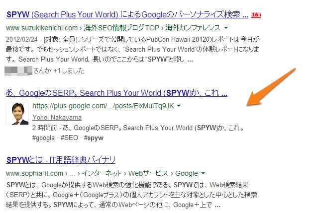 「SPYW」で検索