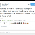 Google、日本の7つのリンクネットワークに制裁