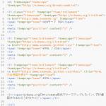 Schema.orgのMicrodata形式でマークアップしたパンくずが適用されるかどうかのテスト