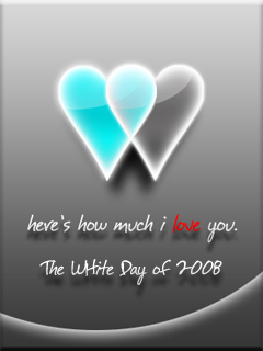 White Day Card